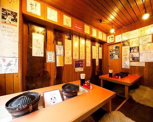 ジンギスカン・Ram札幌